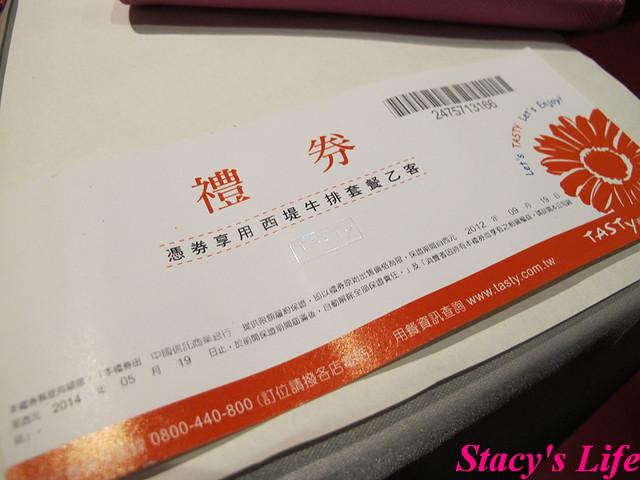 [食-中和]西堤-板南店。慶祝小仙我的生日!! @ ♬~小仙's life 美食.旅遊~♬ :: 痞客邦