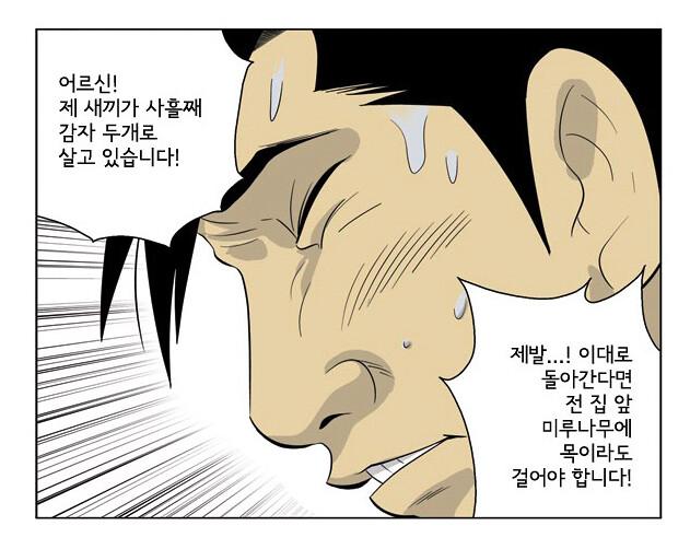 incheon3