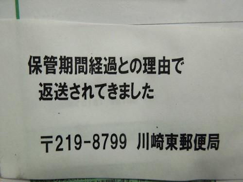 DSCN0519