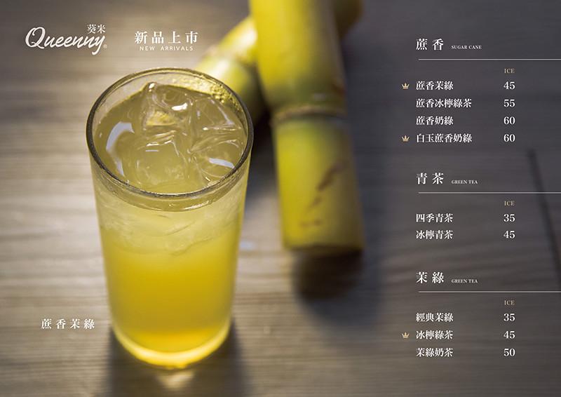 新品菜單_中南區_s