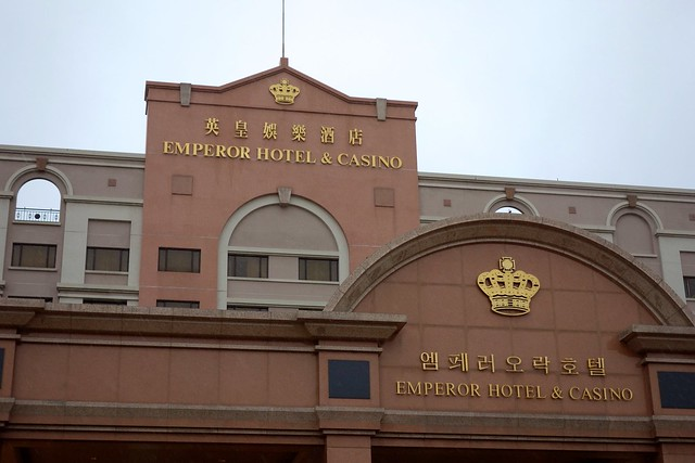 Rason, North Korea Emperor Hotel and Casino
