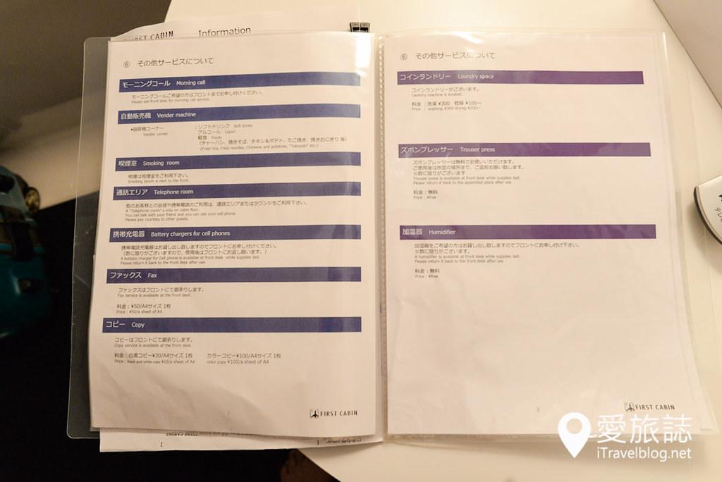 《福冈酒店推荐》First Cabin Hakata 博德头等舱酒店:豪宅等级版的胶囊旅馆住宿初体验。