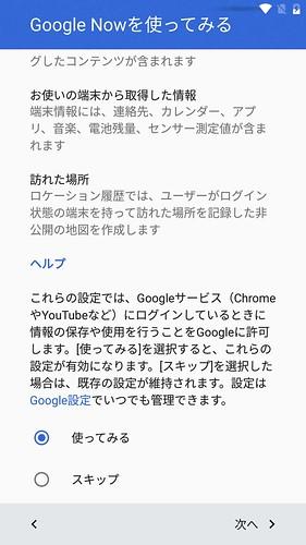 Screenshot_20160602-005456