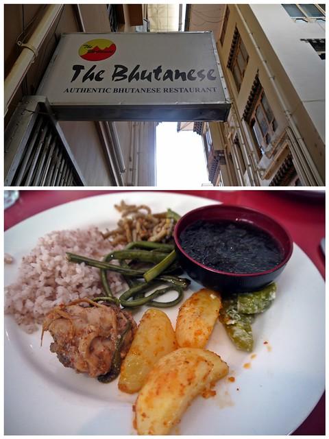 Bhutan Lunch Day 1