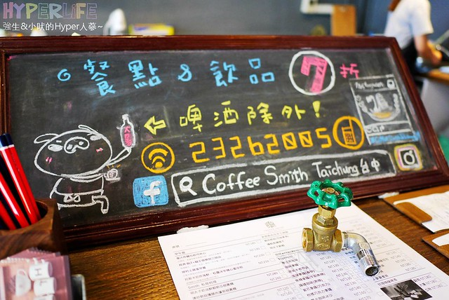 coffee smith台中店 (4)