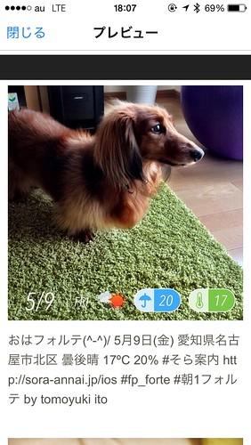 FlickURL_出力サンプル