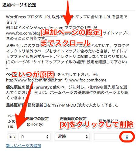webmaster-error-09