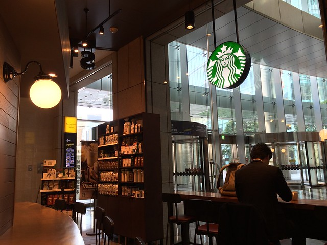 STARBUCKS Shiodome City Center