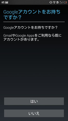 Screenshot_2014-03-15-01-27-47