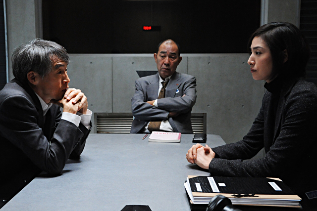 Emergency Interrogation Room Review