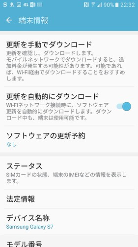 Screenshot_20160512-223229