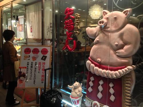 栄LACHIC店
