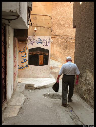 Ağır ağır ineceksin bu sokaklardan / Şam - Suriye by Emine Okumuş