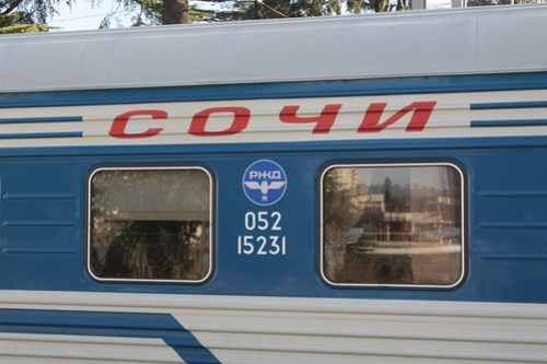 'Со́чи' (Sochi) liveried railway carriages on our train