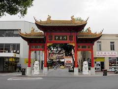 Chinatown gate adelaide