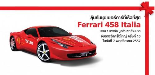 TrueMoveH 4G Ferrari