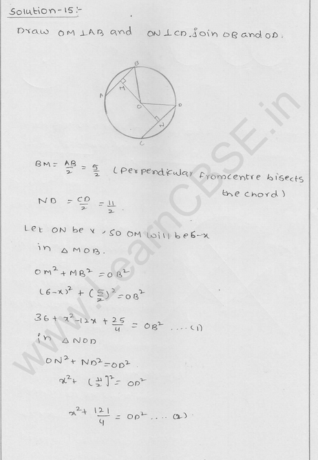 RD Sharma Class 9 solutions Chapter 16 Circles Ex 16.2 14