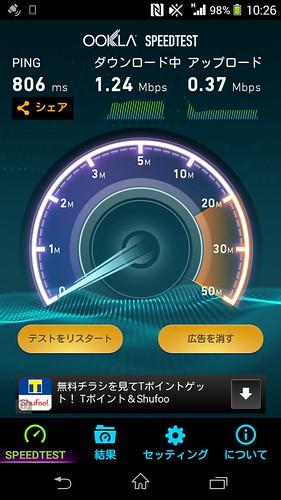 Screenshot_2014-09-15-10-26-19