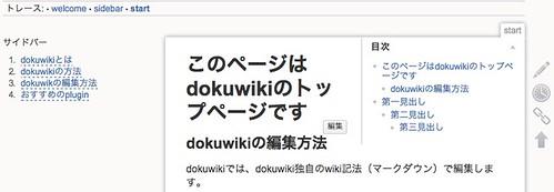 dokuwiki-edit-sidebar-3