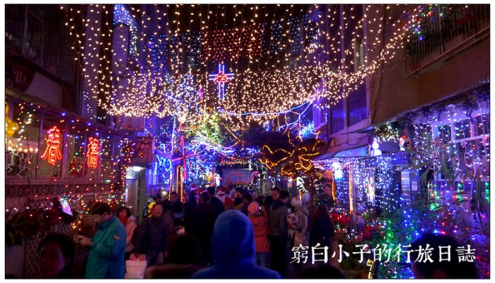 吉慶里聖誕巷 01