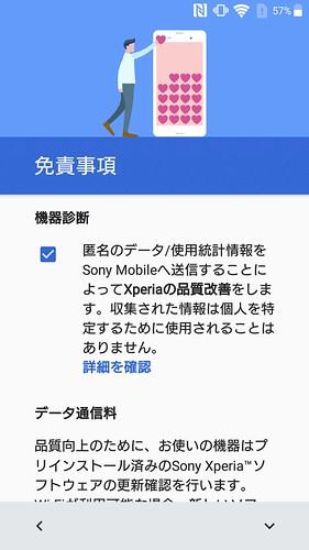 Screenshot_20160703-215733
