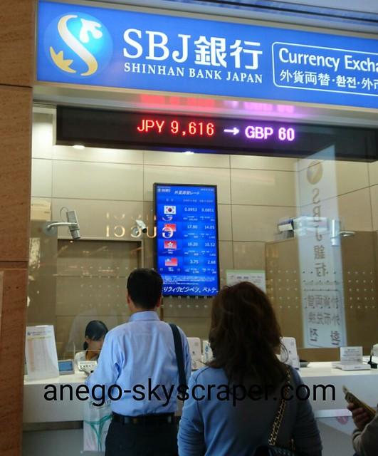 SBJ銀行 1台湾ドル=3.75円