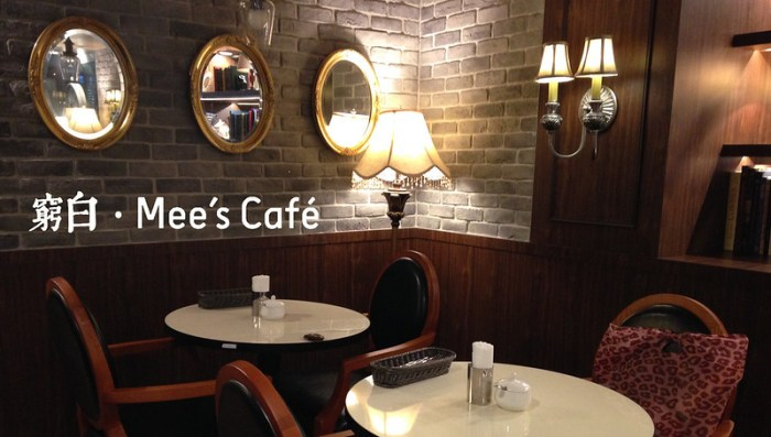 Mee's Cafe 06