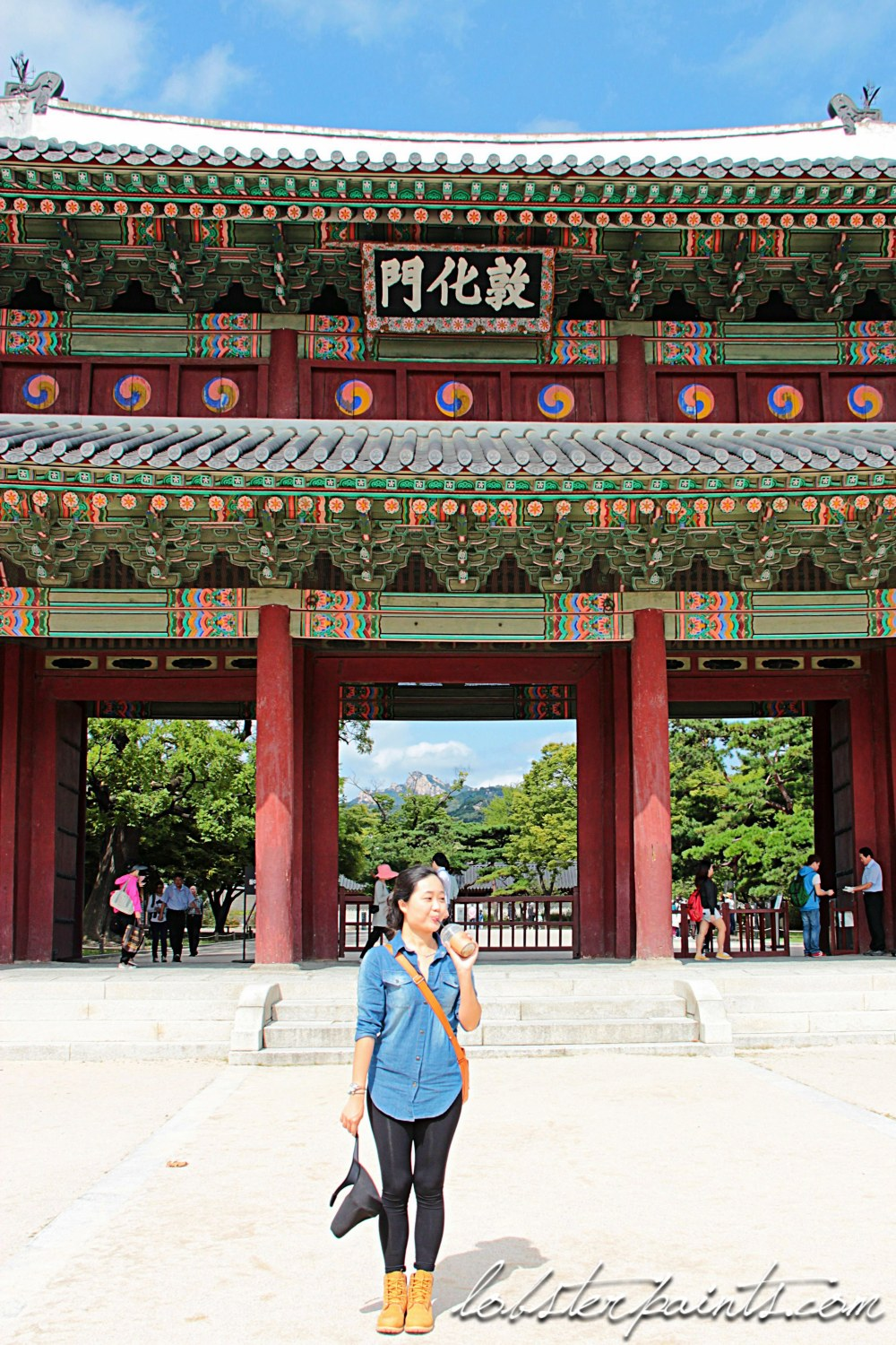 30 Sep 2014: Changdeokgung Palace 창덕궁 | Seoul, South Korea