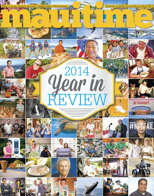 Mauitime 2014 Year In Review Cover