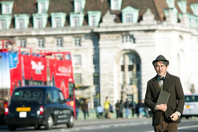 Wu Xiubo London