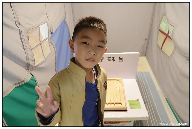 101大樓,信義區,台北市,四四南村,玩具,親子會館 @VIVIYU小世界