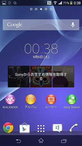 Screenshot_2014-09-06-00-38-46