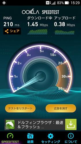 Screenshot_2014-09-26-15-29-58