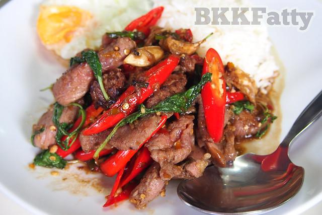 street food beef krapow at jay fai