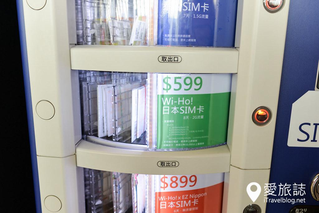 日本行动上网SIM卡 (14)