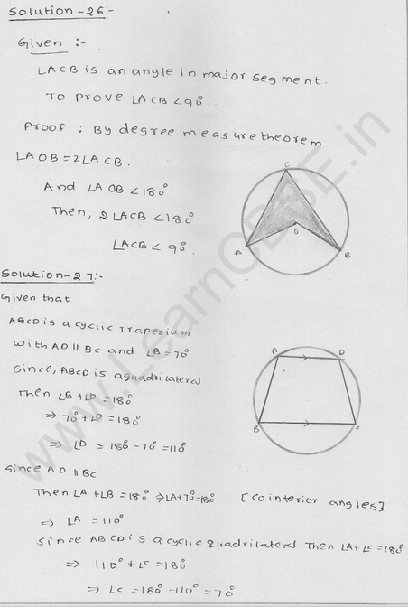 RD Sharma Class 9 solutions Chapter 16 Circles Ex 16.5 19