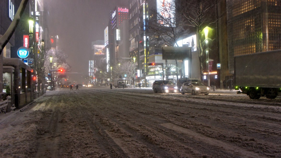 Ginza in Snow!