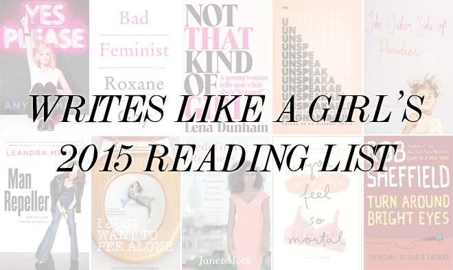 writes-like-a-girl-2015-reading-list
