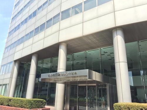 野望の会_名古屋国際センター