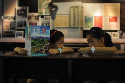 【博物館】帶著社會課本去台南「臺灣歷史博物館」(10.2ys)