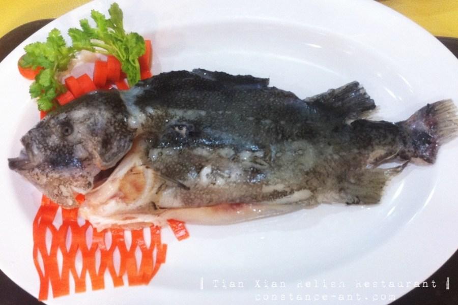 {Malacca} Tian Xian Relish Restaurant