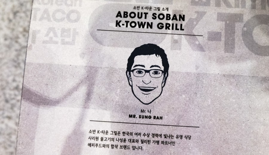 soban k-town grill (8 of 31)