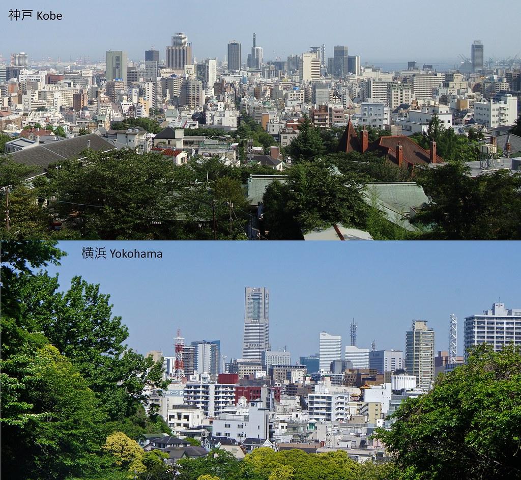 Kobe-Yokohama1