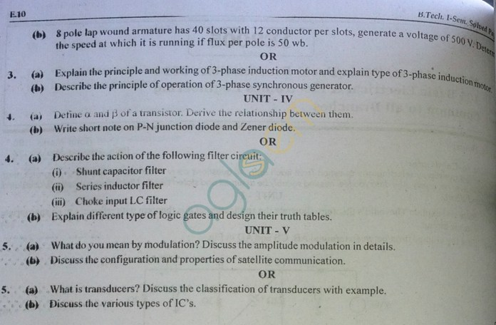 RTU: Question Papers 2014 - 1 Semester - All Branches - 1E2005