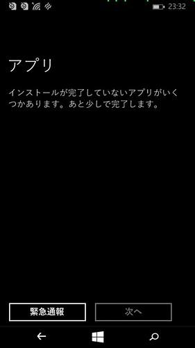 wp_ss_20141210_0006