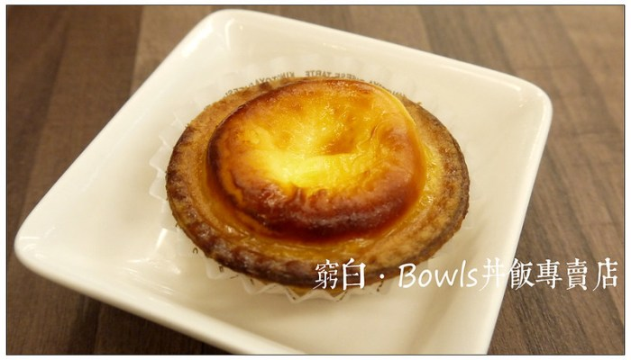 Bowls丼飯專賣店 09