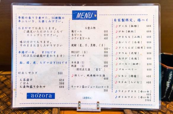 青空-2.jpg