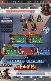 nobunaganoyabou_160901 (4)