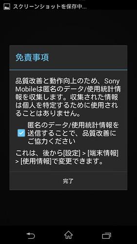 Screenshot_2014-09-06-00-38-37