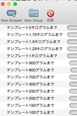 スクリーンショット 2015-01-02 1.42.29